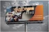 5米超寬幅溶劑噴繪 ??華中首臺重型5米噴繪機超寬幅面解決畫面拼接問題,擁有一臺重型5米噴繪機,4臺